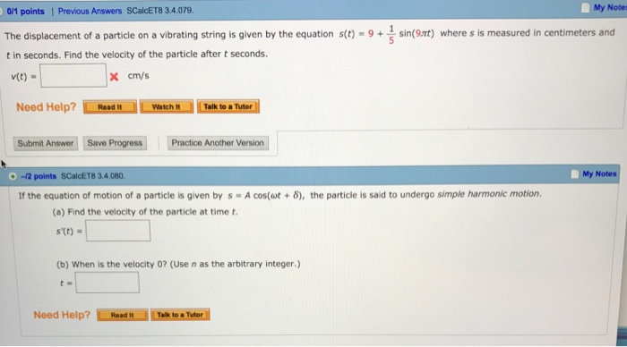 how to find maximum displacement of a particle