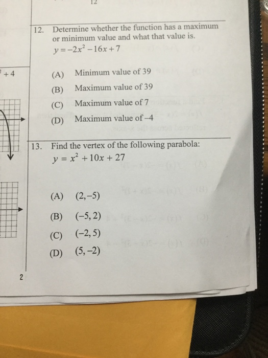 usefulness of maxima and minima of functions engineering essay This way, you will gain an understanding of maxima and minima be familiar with what it means for a function to be monotonically increasing or monotonically decreasing or have zeros, in a particular range.
