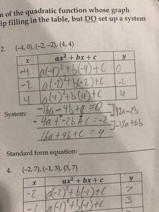 help me solve algebra problems online