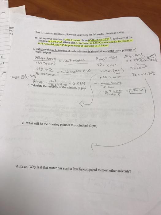 aol homework science help