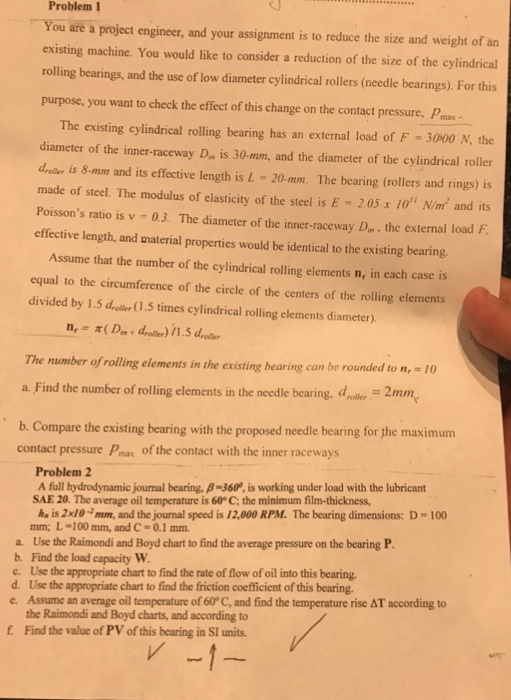 Computer essay in english quotations image 2