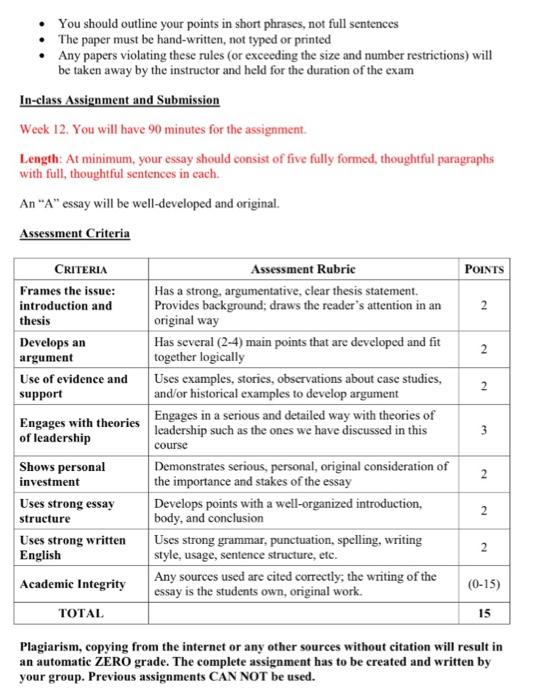individual assignment homework exercise essay We will write a custom essay sample on homework assignment  individual wileyplus exercises  week five exercise assignment  assignment working capital.