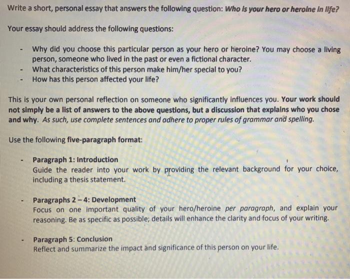 Does a short essay have paragraphs