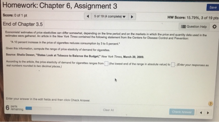 chapter 1 6 assignment Read chapter 6 learn how to use your financial calculator and bring your financial calculator to every class there are four assignments to hand in: 1 computer problem 40 (due wed 10/03) go to the templates page to download the timeval spreadsheet.