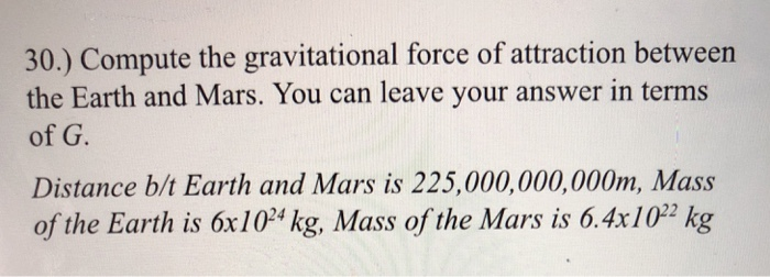 compute the gravitational force