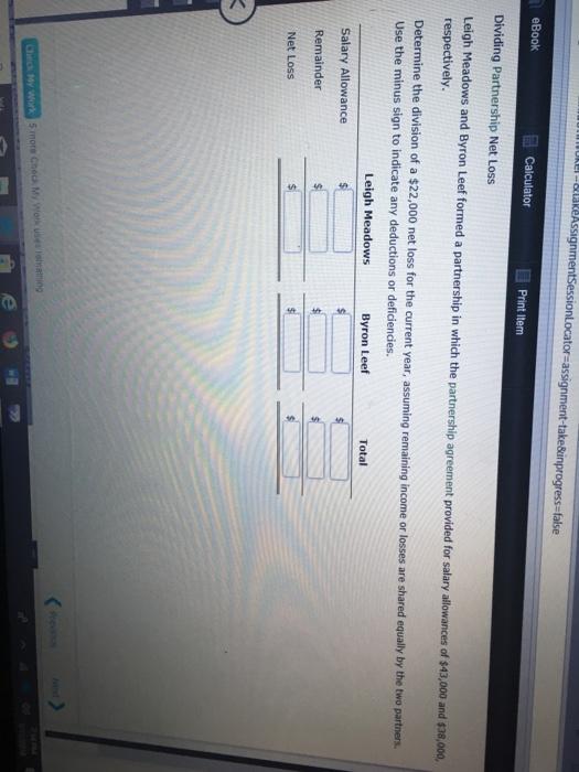 Solved: Ess False EBook Dividing Partnership Net Loss Leig