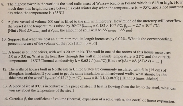 Solved: The Highest Tower In The World Is The Steel Radio
