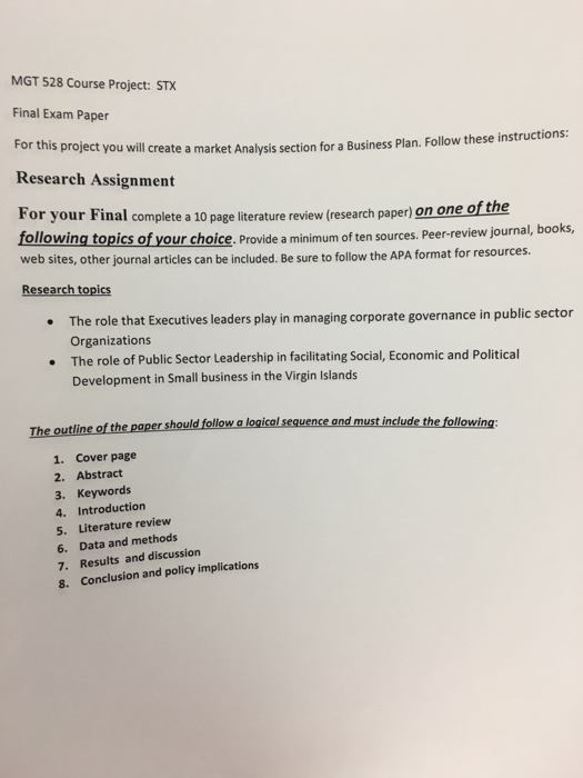 essay good example narrative