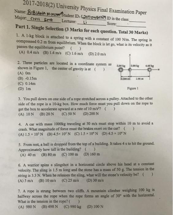 Solved: 2017-2018(2) University Physics Final Examination
