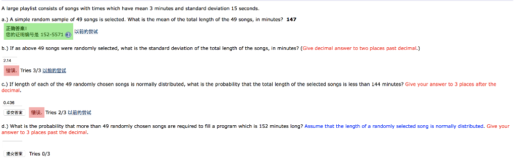 A Large Playlist Consists Of Songs With Times Which Have Mean 3 Minutes And Standard Deviation