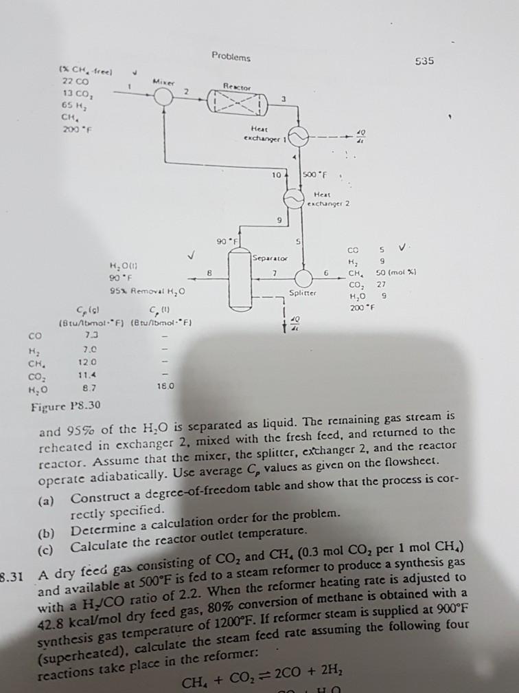 80 kaschke Papillon transformateur FEC E-Noyau inductance 84,2mh Ferrite noyau Bobine Filtre