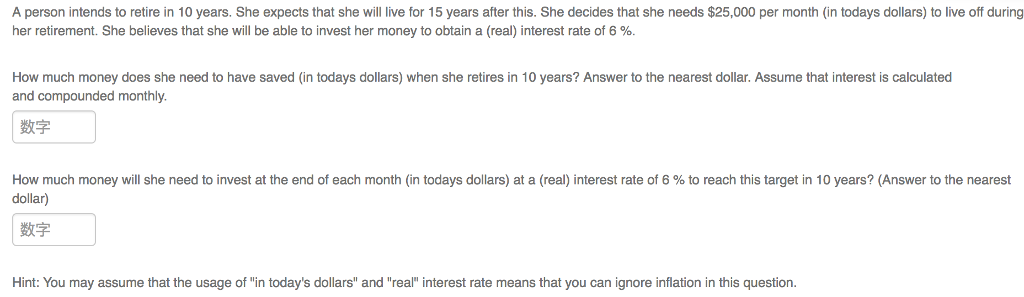 Solved: A Person Intends To Retire In 10 Years  She Expect