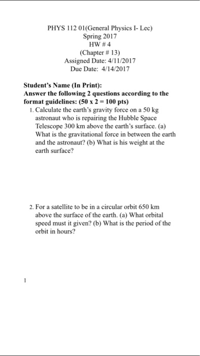example of essay with conclusion