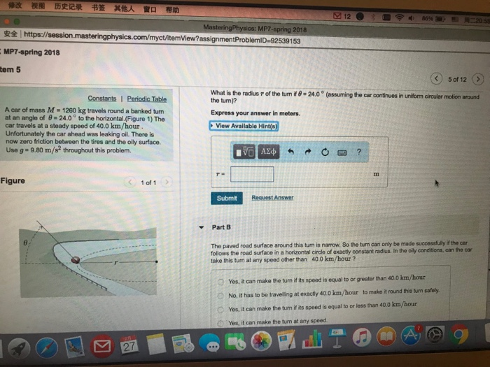 Physics archive february 27 2018 chegg 12 mp7 https fandeluxe Images