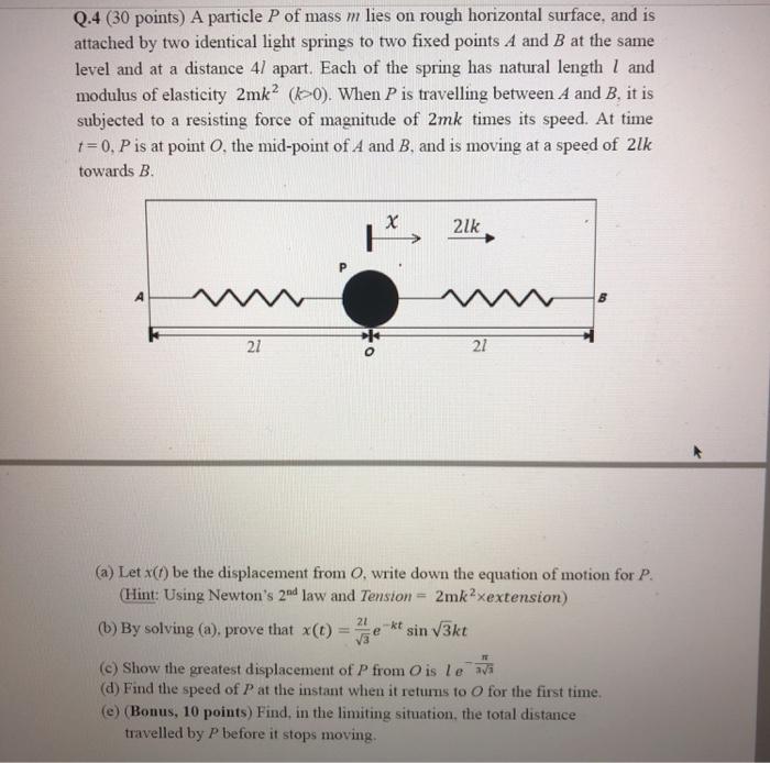 _科技 教师将不得用微信布置作业 家长:我改作业老师要干吗?