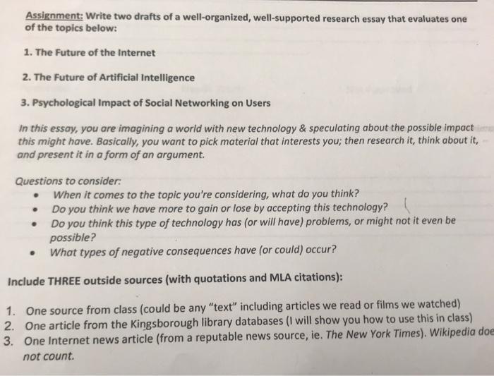 argumentative essay artificial/r/n intelligence