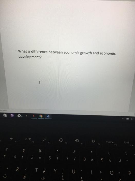 economic growth and economic development difference