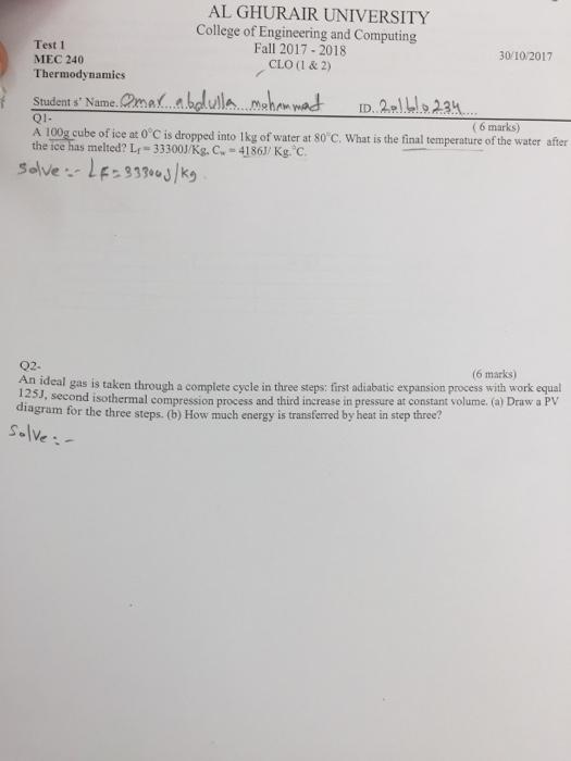 Solved: AL GHURAIR UNIVERSITY Test 1 MEC 240 Thermodynamic