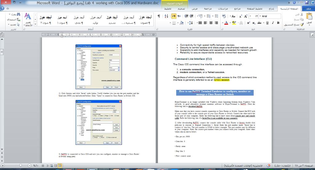 Microsoft Word-い1 Jl &에 Lab 4 Working With Cisco    | Chegg com