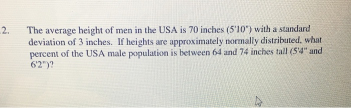 us male average height
