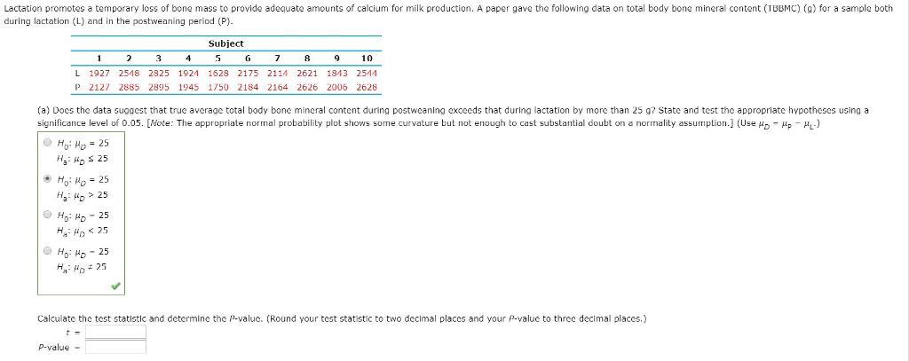 aec test normal value