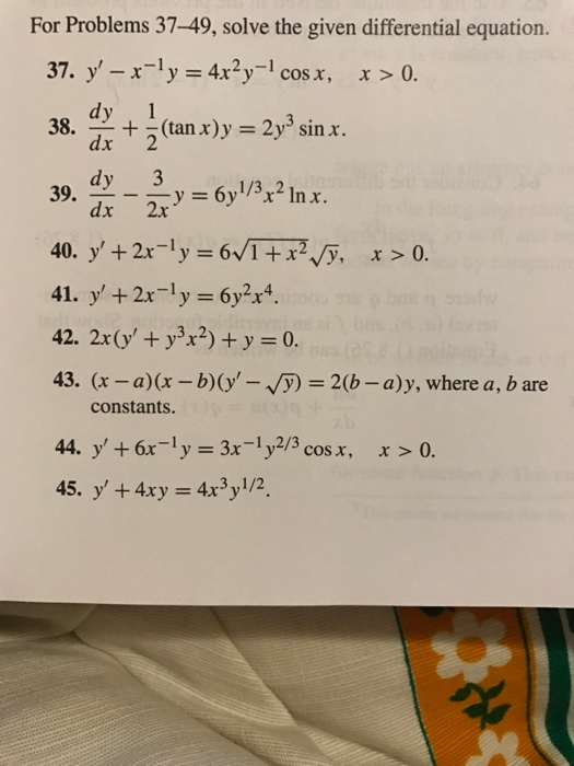 : X2y1 2xy2 1