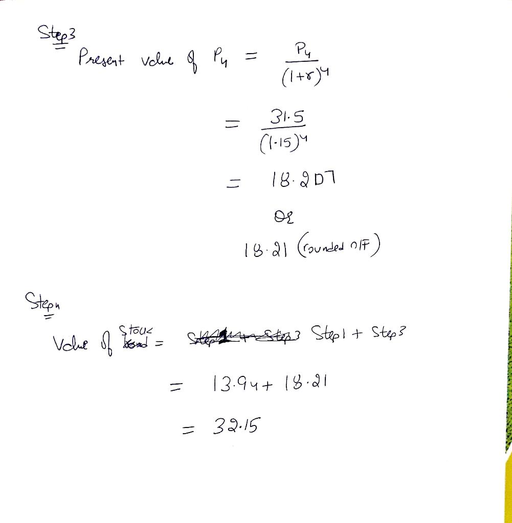 = 31.5 (-15) touk Vcla 32.15
