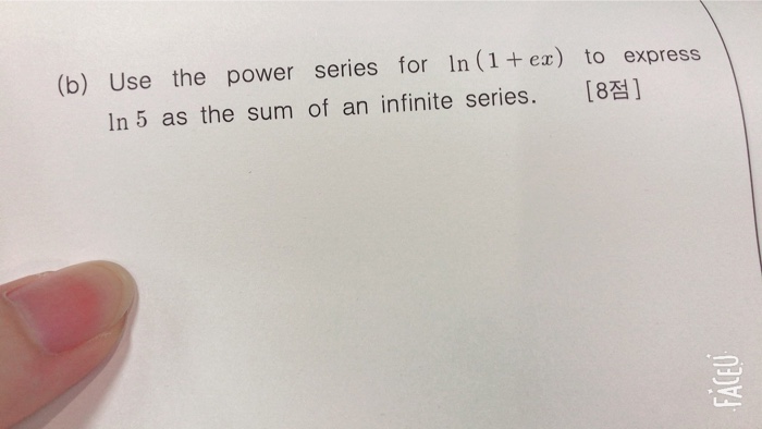 (b) Use the power series for In (1 ea) to express in 5 as the sum of an infinite series. [8점]