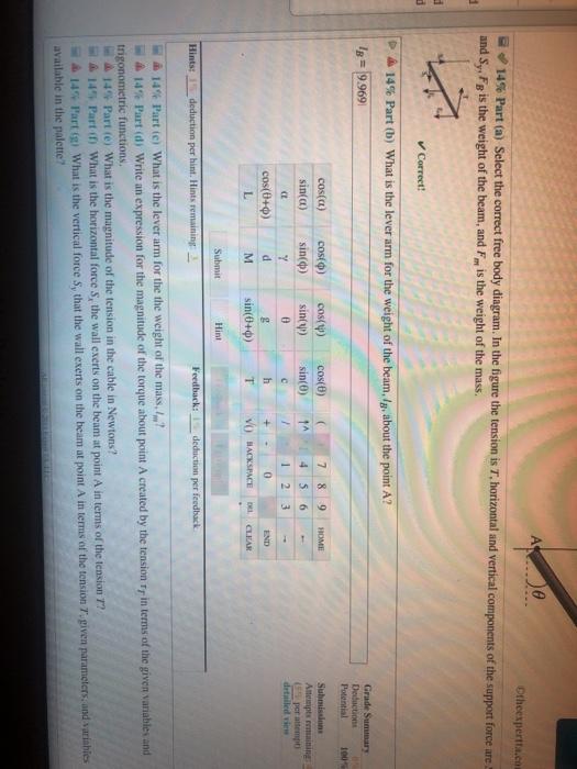 media%2F9f7%2F9f71839d-6318-4f2c-8948-46