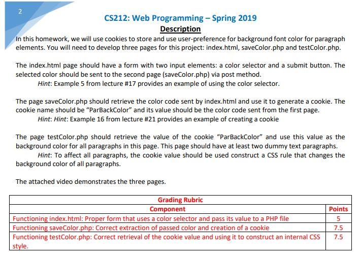 2 CS212: Web Programming Spring 2019 Description I