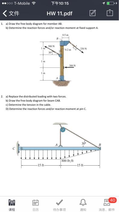 Pdf free body diagram product wiring diagrams pdf free body diagram images gallery ccuart Gallery
