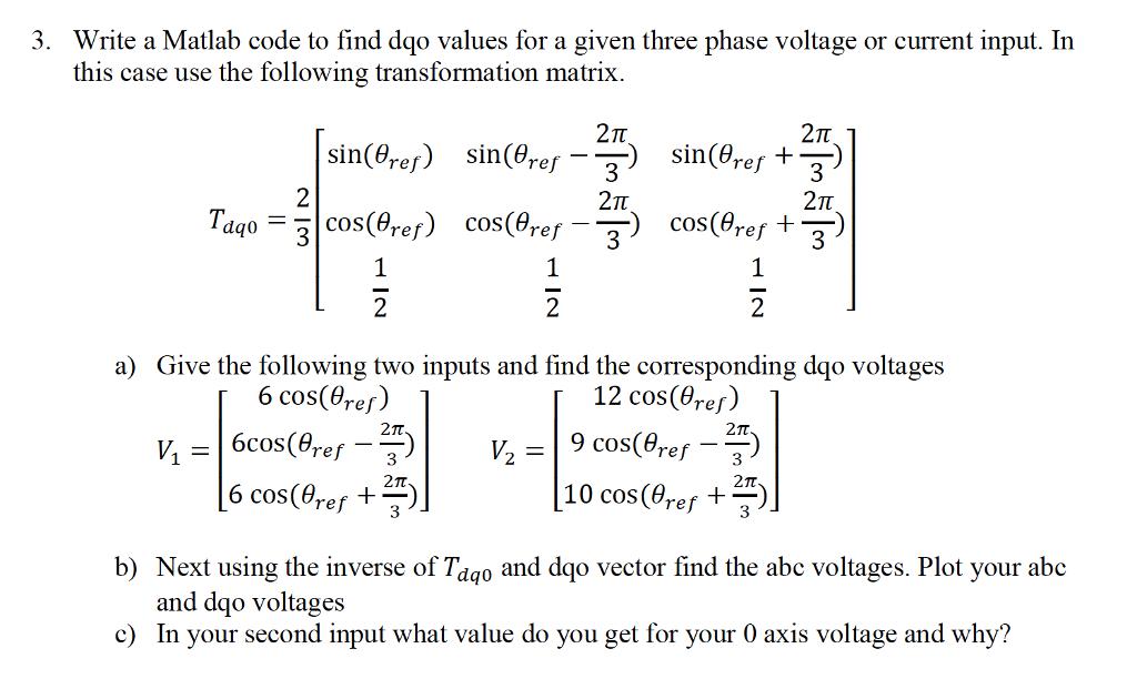 Get phase matlab filter
