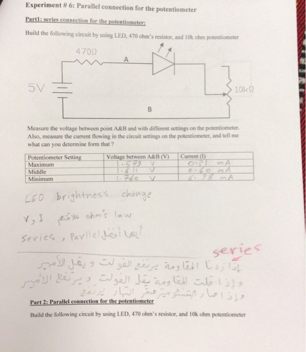 solved experiment 6 parallel connection for the potent rh chegg com
