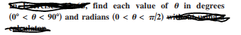 gnd r find each value of θ in degrees (0° < θ < 90°) and radians (0 < θ < π/2) ne r