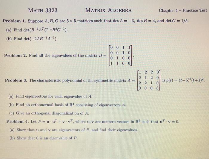 algebra 2 matrices test