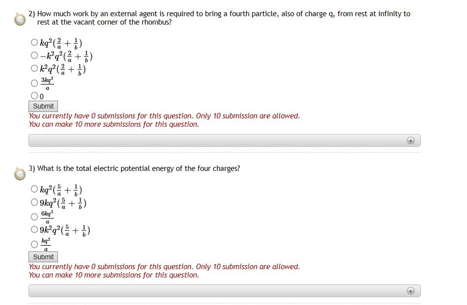 Emory application essay