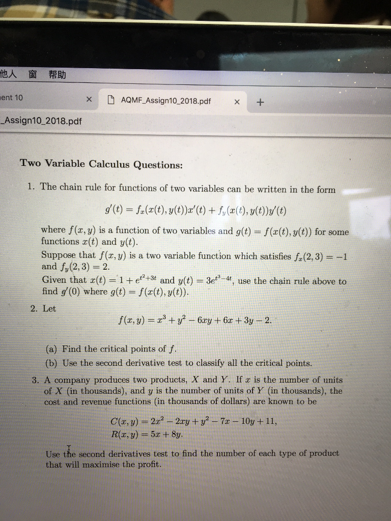 Aqmf solved: 他人窗帮助 x aqmf assign10 2018.pdf+ ent 10 assign