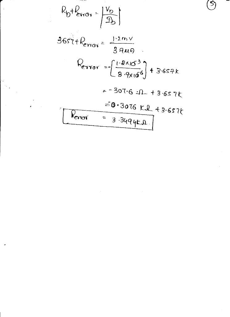 1943 Willys Ammeter Wiring Diagram