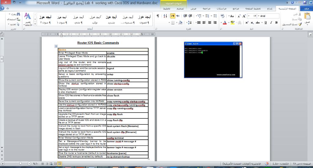 Microsoft Word-い1 Jl &에 Lab 4 Working With Cisco