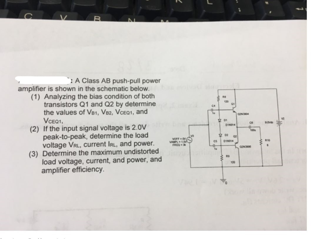 Power Amplifier Diagram