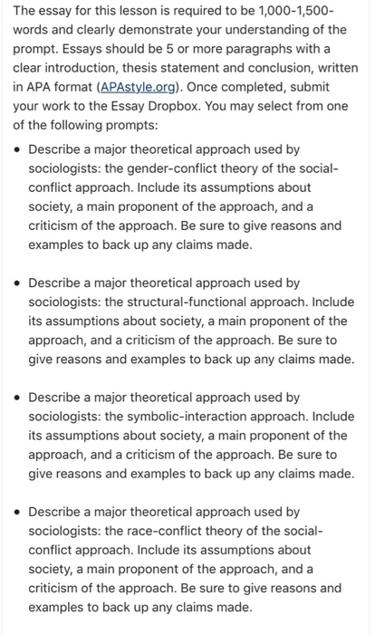 conflict theory essays