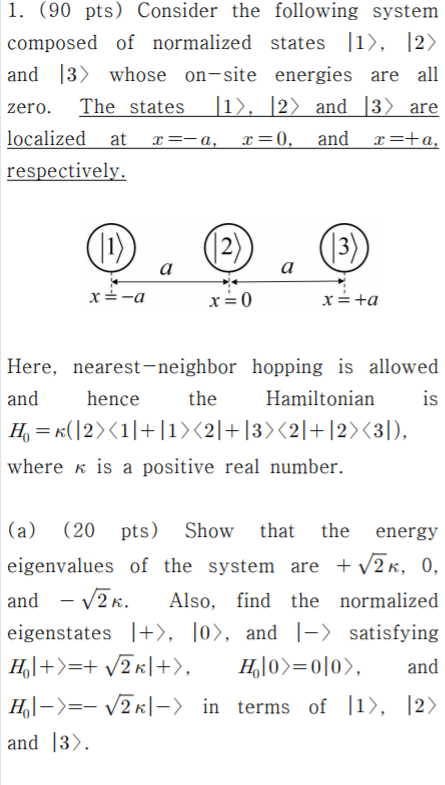 Solved: 1  (90 Pts) Consider The Following System Composed