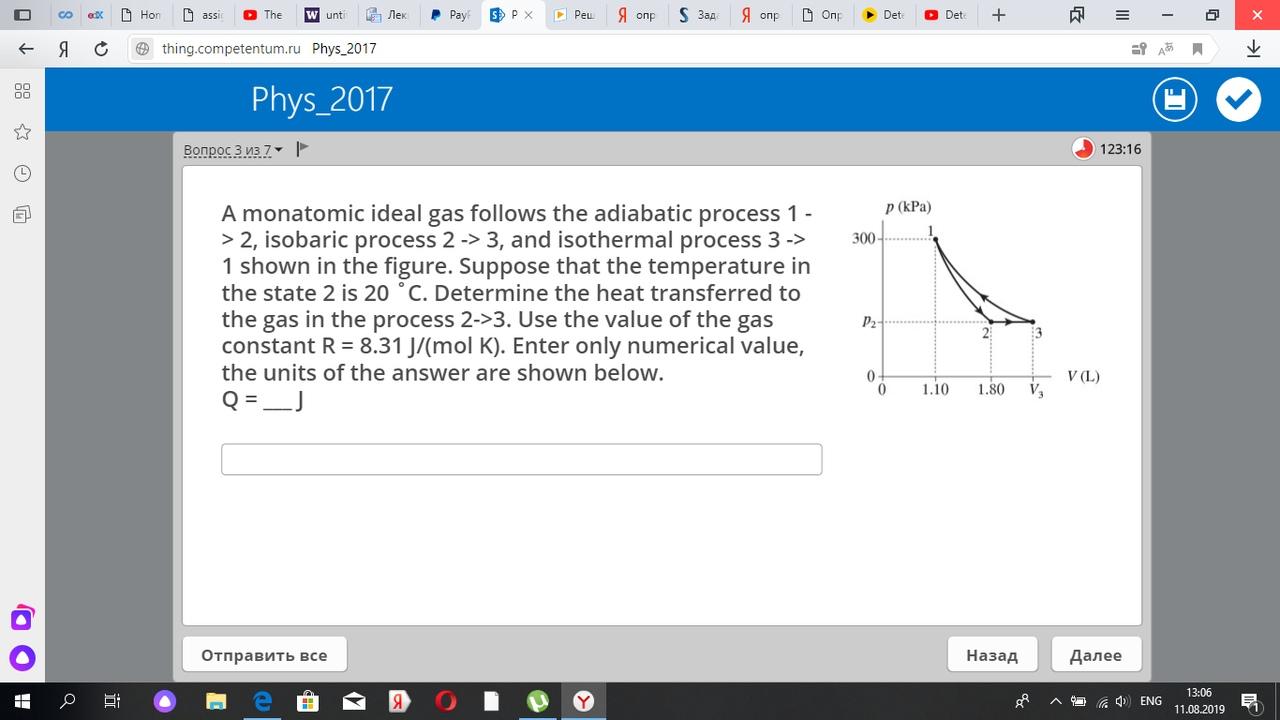 Ass Ic solved: nek pay px pew onps3a onp o np det det + = - x o +