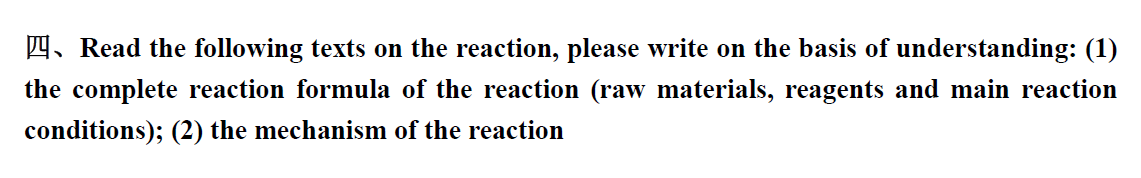 DY. Read the following texts on the reaction, please write on the basis of understanding: (1) the complete reaction formula o