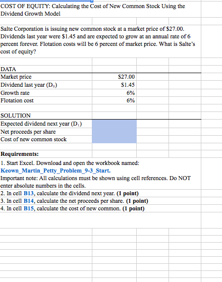 Cost proceeds труда 27 магнитогорск boxberry