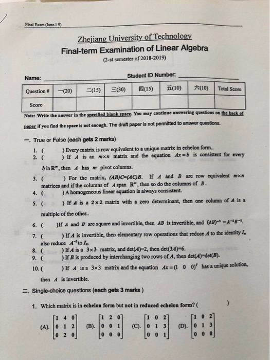 Solved: Final Exam June 1 9) Zhejiang University Of Techno