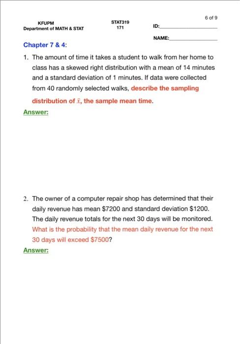 kfupm math homework