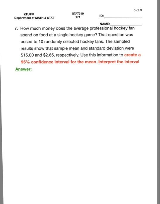 homework math kfupm