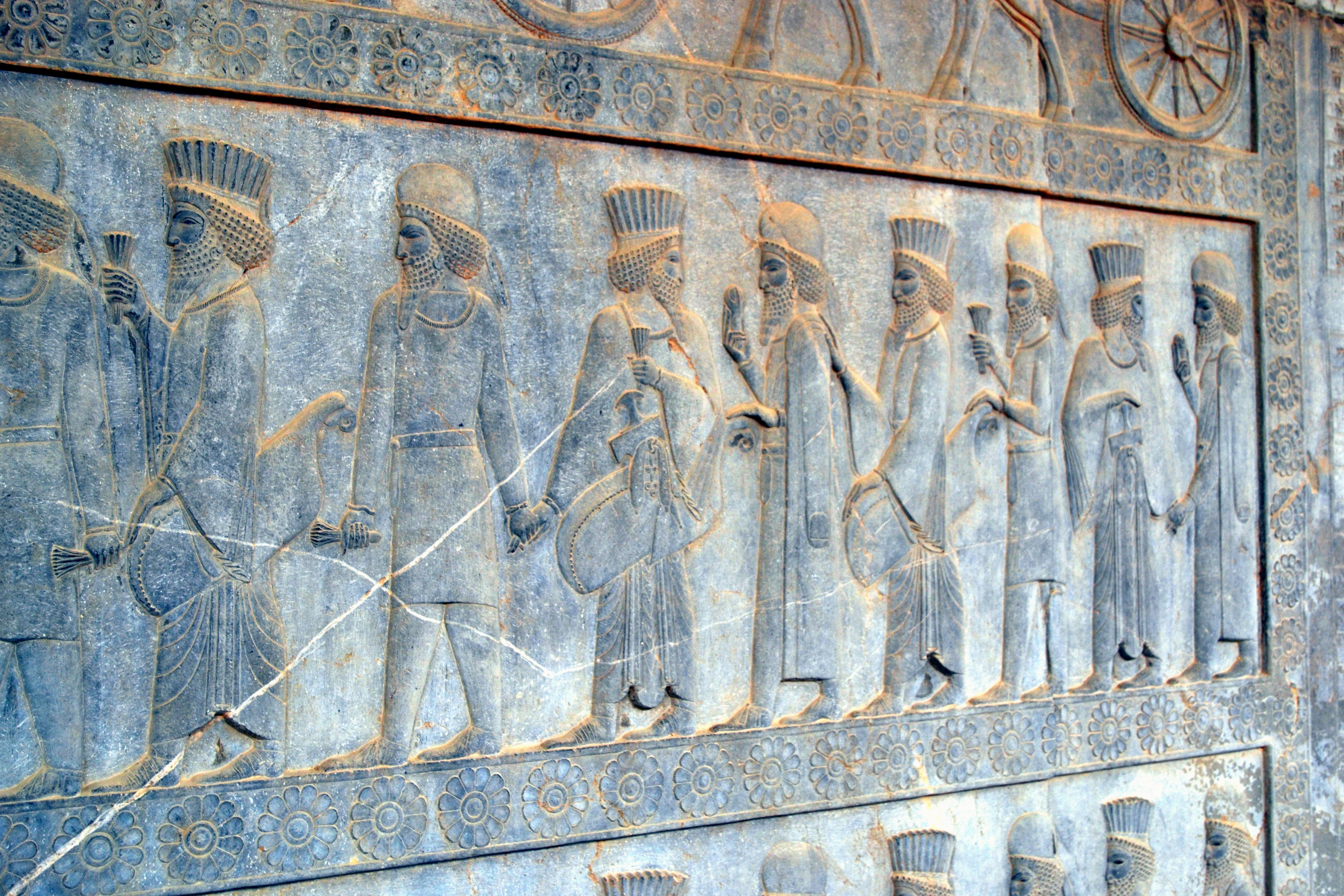 Chapter 2 Mesopotamia And Persia Flashcards Chegg Com
