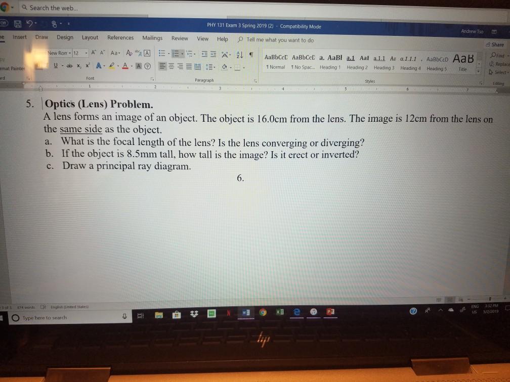 Помощь в интернет экзамене став помощь на экзамене